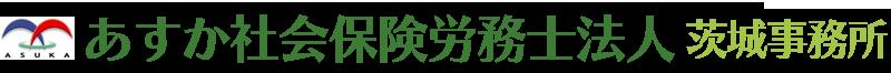 静岡の弁護士による離婚・慰謝料請求 相談